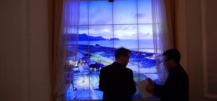 Zoom sur les points forts des fenêtres virtuelles